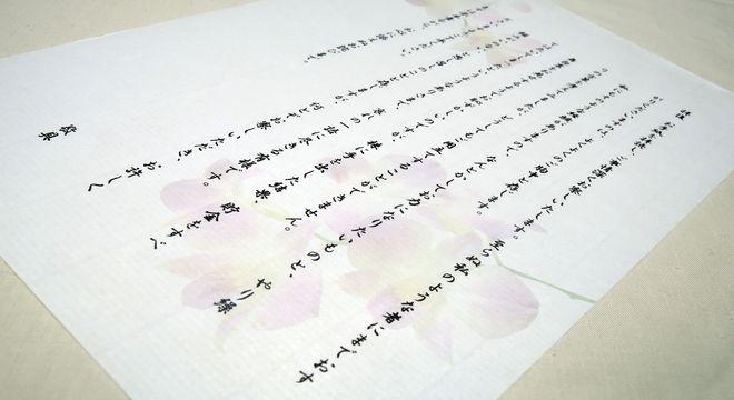 借金を断る手紙の文例