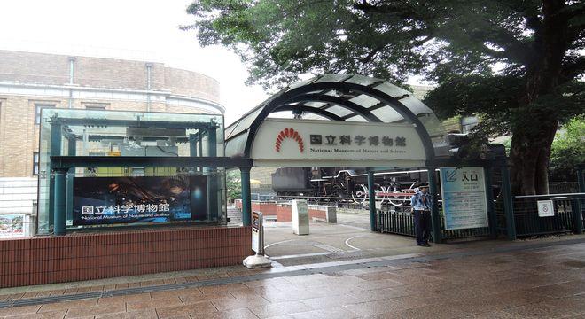 上野科学博物館