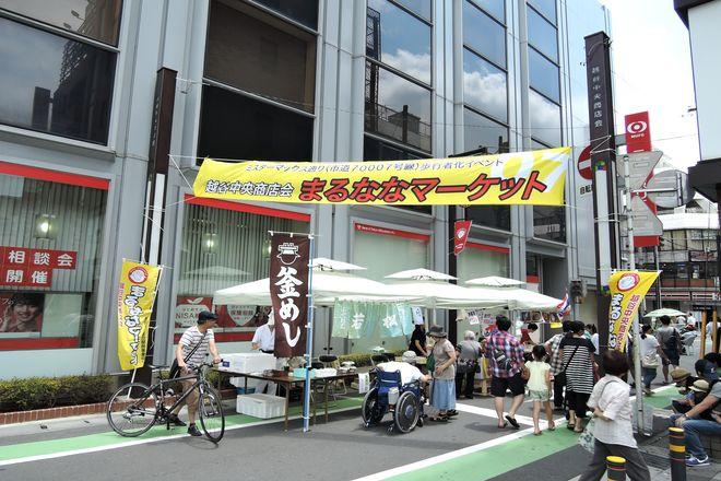 第8回まるななマーケット(越谷市)