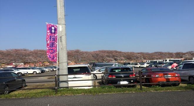 幸手桜まつりの駐車場