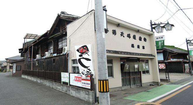 越谷市の鰻の名店 稲荷屋