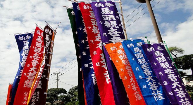 高知県の夏祭り