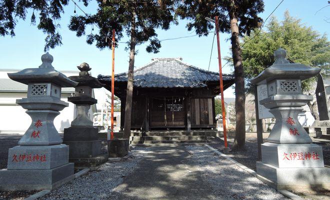袋山久伊豆神社(埼玉県越谷市袋山)
